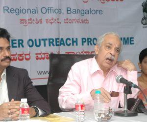 Rahul Khullar's press conference