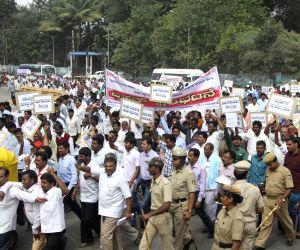 Karnataka Government employees demonstration