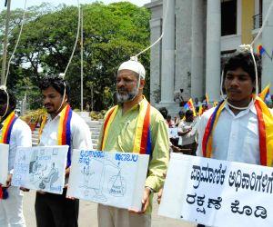 KDMS demonstration to demand justice for Karnataka IAS