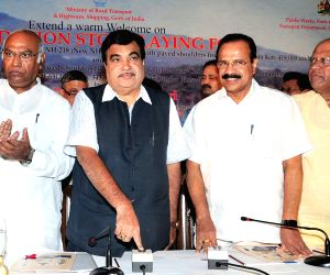 Nitin Gadkari lays foundation stone of upgradation of NH projects