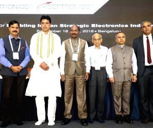 Space technology incubation centre opened in Tripura's Agartala
