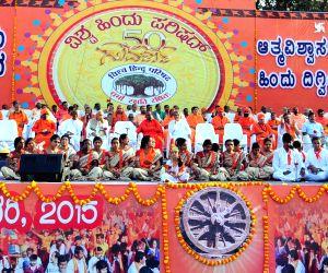 Virat Hindu Samavesha