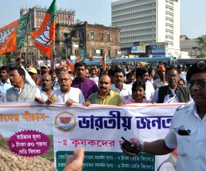 BJKM's demonstration