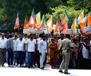 BJP Mahila Morcha demonstration against the Congress party