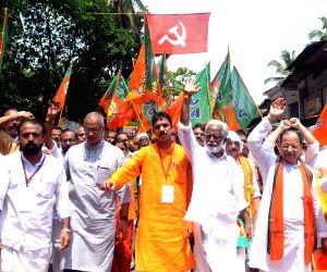 BJP's Janaraksha Yatra