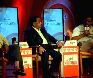 "Mumbai Manthan"" - Prakash Ambedkar, Narayan Rane, Vinod Tawde"