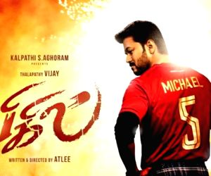 Hyderabad court bars digital release of 'Bigil'