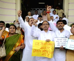 BJP legislators's demonstration