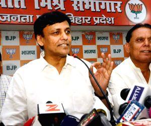 Nityanand Rai's press conference