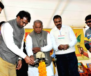 National Youth Day - Bihar CM