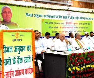 Nitish Kumar, Sushil Kumar Modi, Prem Kumar during state's Agriculture department programme