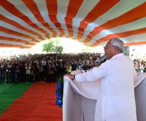 Darbhanga (Bihar): Pradhan Mantri Ujjwala Yojana - Nitish Kumar