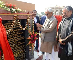 Bihar Chief Minister Nitish Kumar and Deputy Chief Minister Sushil Kumar Modi unveil the plague to inaugurate the new building of Government Polytechnic College in Munger, on Jan 16, 2019.