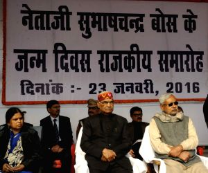 Netaji's birth anniversary celebration - Nitish Kumar