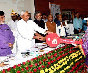 Pradhan Mantri Awas Yojana - Nitish Kumar, Ram Kripal Yadav