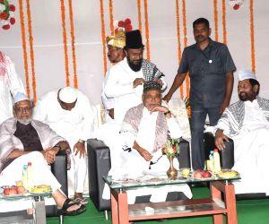 Iftaar party - Nitish Kumar