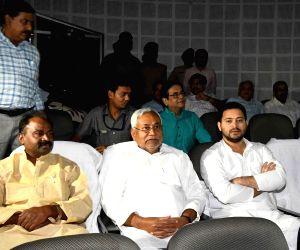 Gandhi Panorama Film Festival - Nitish Kumar, Tejaswi Yadav