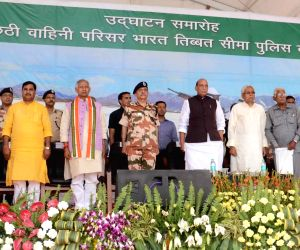 Rajnath Singh inaugurates the 6th ITBP headquarter