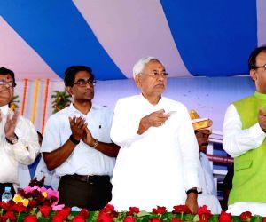 Nitish Kumar inaugurates Cancer Institute