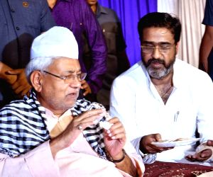 Nitish Kumar during an iftaar party