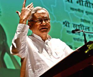 RLSP warns BJP to get rid of Nitish Kumar's JD-U