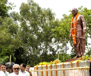 Death anniversary - Chandra Shekhar Singh