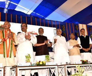 Chhapra (Bihar): Nitish Kumar inaugurates Chhapra double-decker flyover