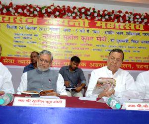 """Agrasen Jayanti"""" - Sushil Kumar Modi"""
