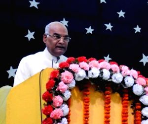 File Photo: Bihar Governor Ram Nath Kovind