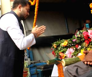 RLSP MLA Basant Kushwaha dead