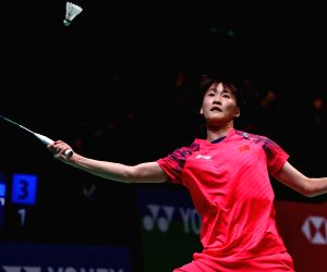 China beat Indonesia to enter Uber Cup knockouts