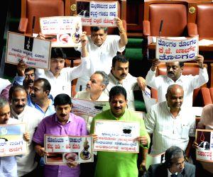 BJP, JD(s) legislators' demonstration