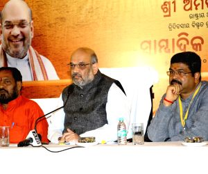 Amit Shah's press conference