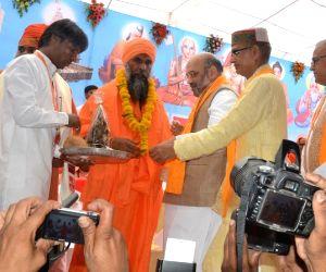 Amit Shah visits Ujjain