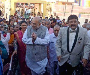 Amit Shah visit city
