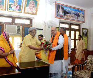 Haridwar (Uttarakhand): Amit Shah visits Shantikunj Ashram