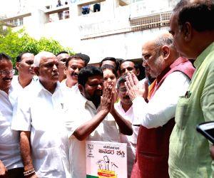 Amit Shah meets Siddalingaiah
