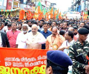 Amit Shah participates in Janaraksha Yathra