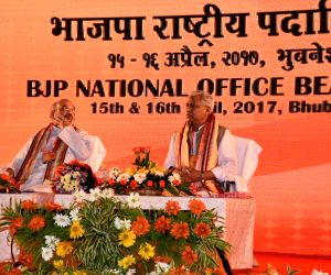 BJP National Office Bearers' meeting - Amit Shah