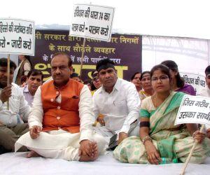 BJP councilors' demonstration