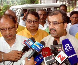 BJP protest against Sasaram court blast