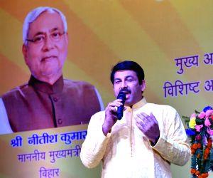 Bihar CM, Dy CM, Manoj Tiwari during a programme