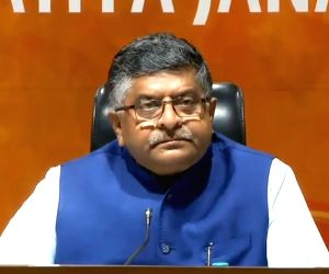Congress supporting forces which are trying to break the nation: BJP