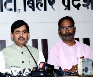 Shahnawaz Hussain's press conference
