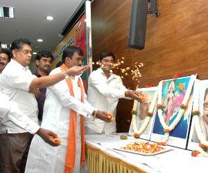 Tribute to SP Mukherjee on his birth anniversary