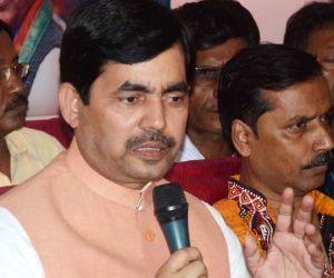 Shahnawaz Hussain's press conference