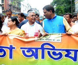 """BJP's """"Swachata Aviyan"""" rally"""