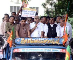 BJP demonstration against Karnataka Government