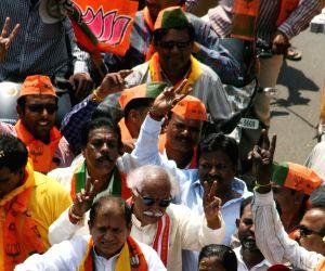 BJP-TDP joint bike rally