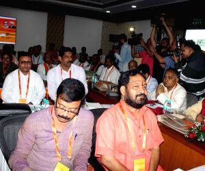 BJP National Office Bearers meeting - Amit Shah, Ram Lal, Manoj Tiwari (Batch-2)
